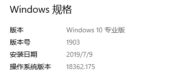 如何免费永久激活Windows