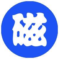 【翻】磁力蚂蚁 - 磁力搜索引擎