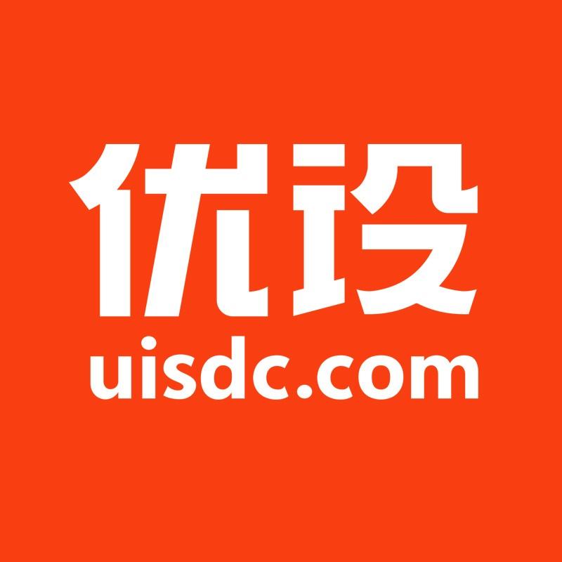 优设网 - UISDC