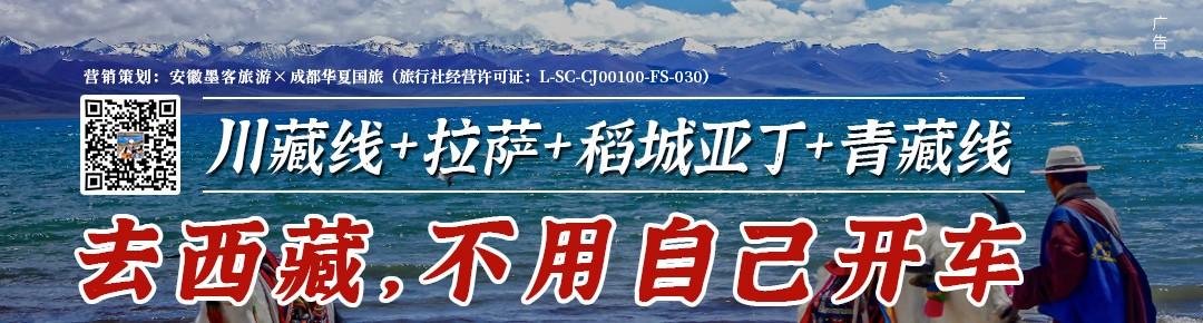 西藏万博体育线上