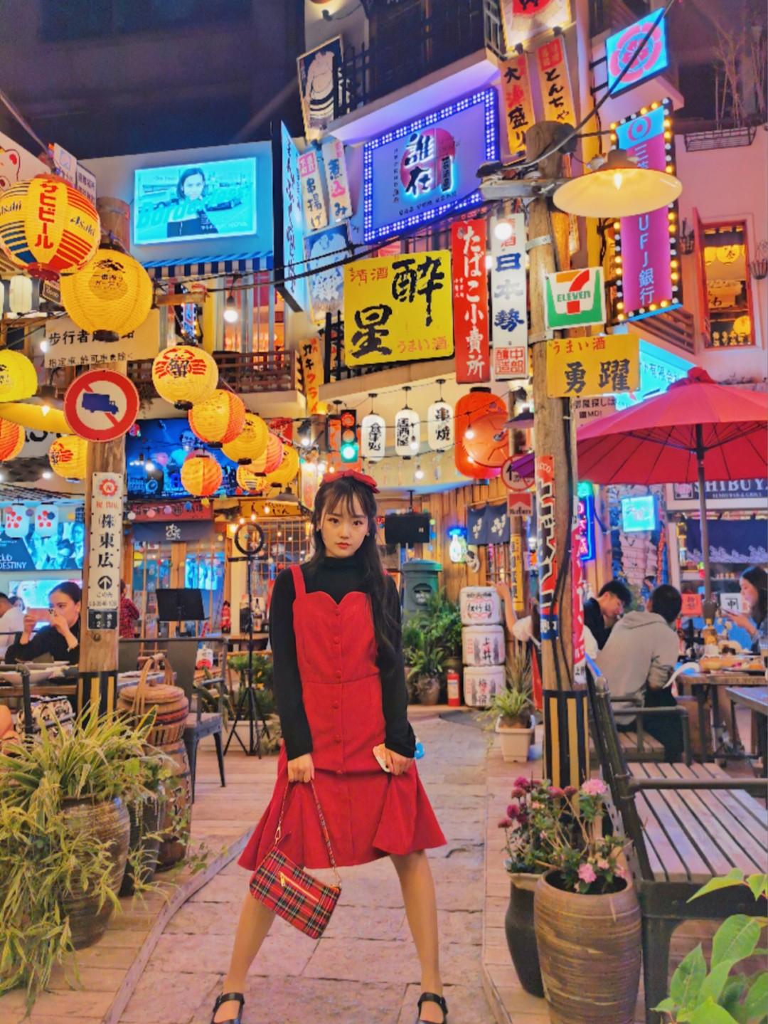 昆明美食探店|谁在居酒屋|日本街头既视感🏮