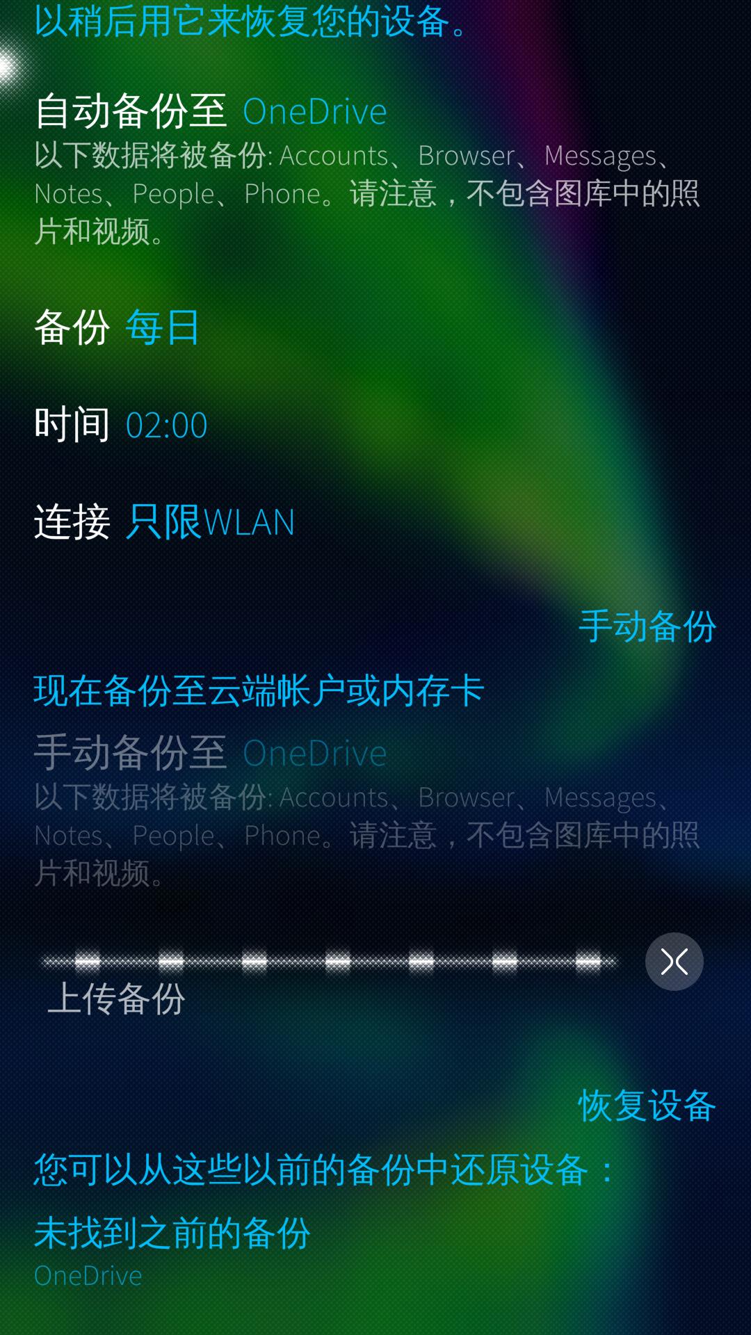 屏幕截图_20200929_002.png