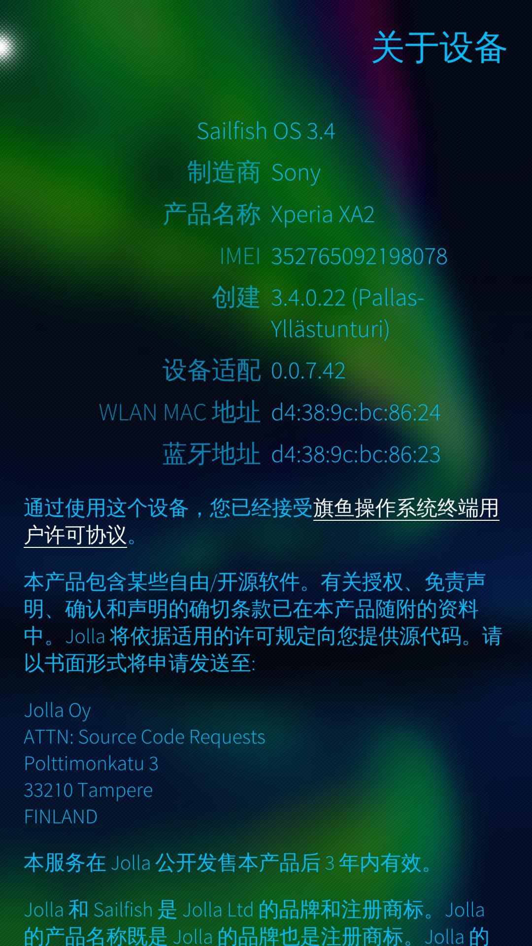屏幕截图_20200929_002_edit.png