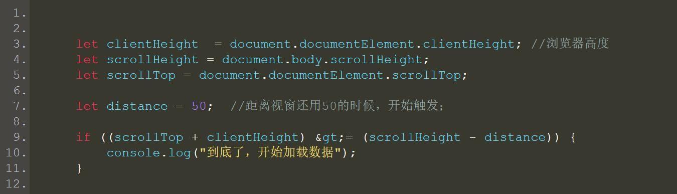 JS如何实现上拉加载更多代码