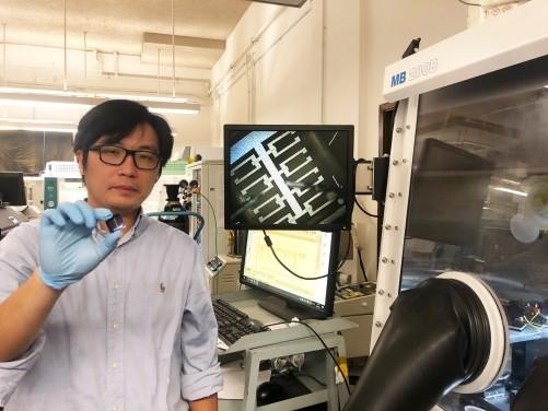 研究人员开发新型微型单层有机半导体为开发柔性新电子产品奠定基础