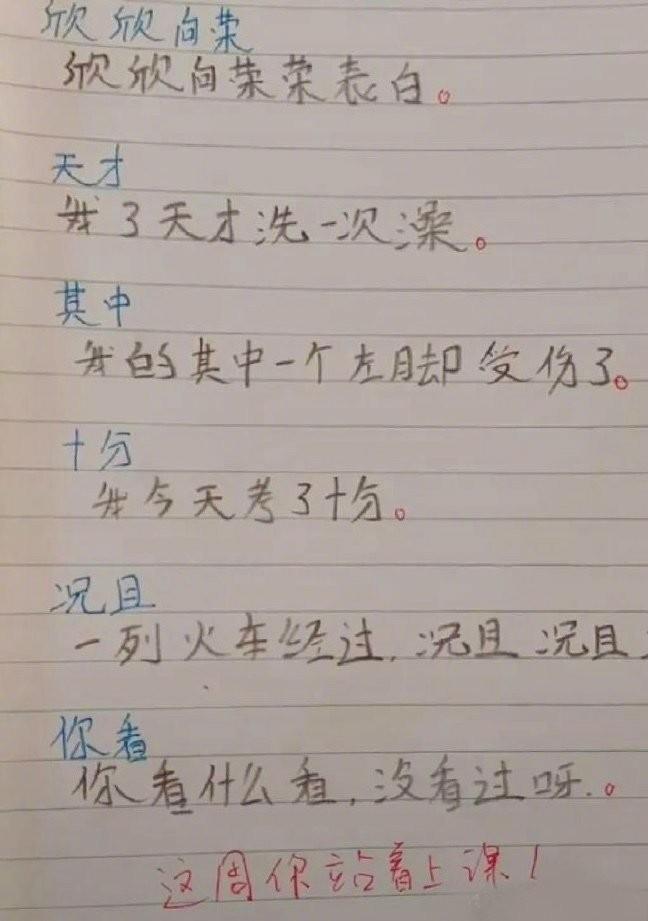 xuehuayu.cn