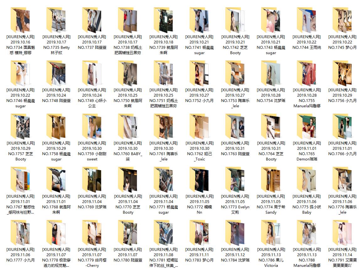 XIUREN秀人写真(200套)打包