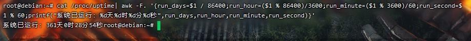 Oracle Cloud比我的付费机都稳如老狗哎,全年无缝维护没断过
