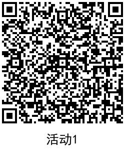 [免费会员] 免费领取百度爱企查2年会员,QRCode 20210908102437.png,百度爱企查,第2张