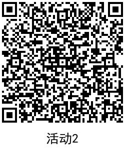 [免费会员] 免费领取百度爱企查2年会员,QRCode 20210908102448.png,百度爱企查,第3张