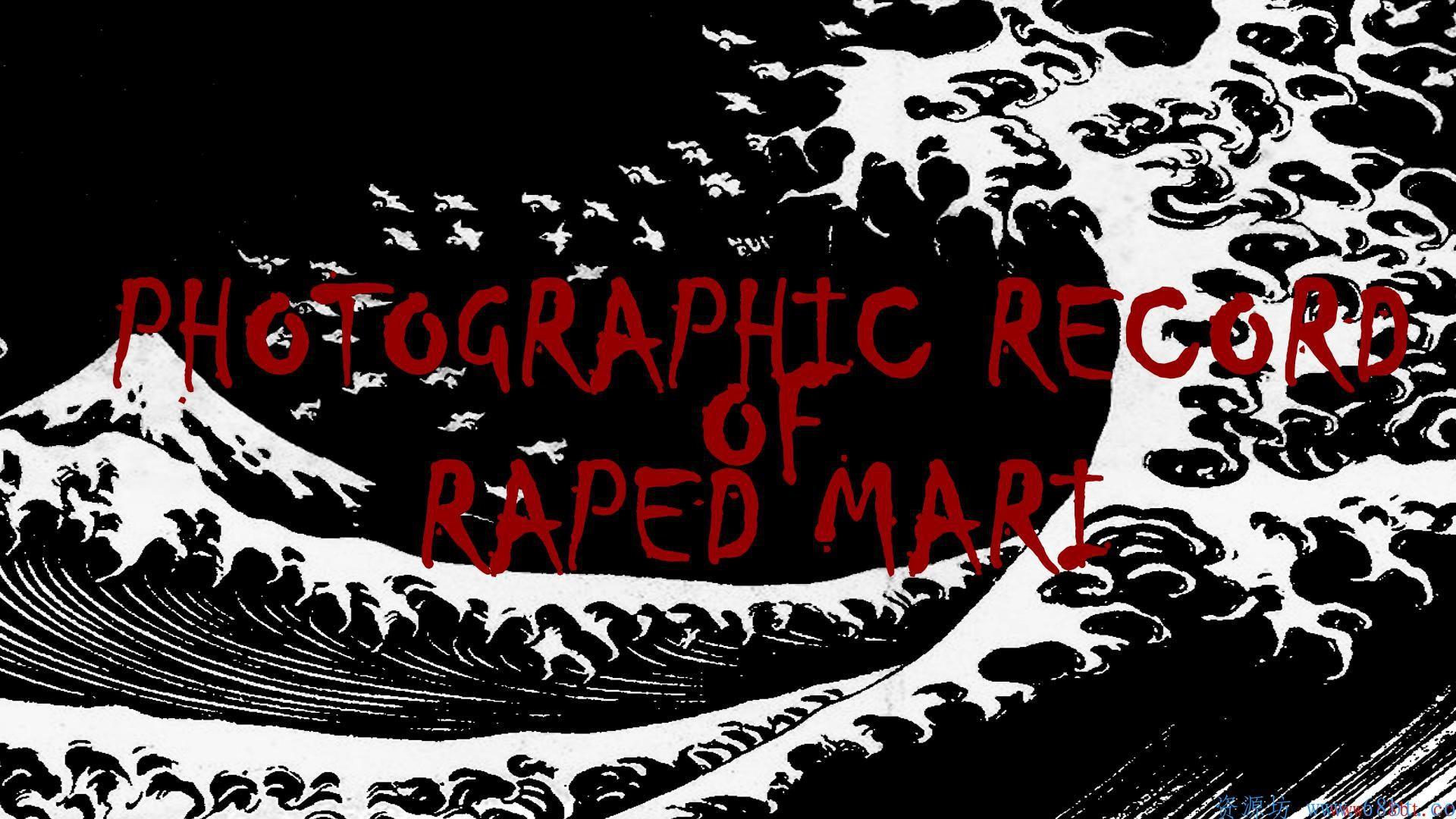 [同人CG集] [Heroineism] Photographic Record of Raped Mari,01_Title.jpg,第2张