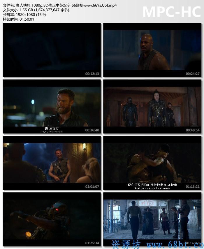[电影] 2021动作奇幻《真人快打》1080p.BD中英双字,电影,真人快打,中英双字,第2张