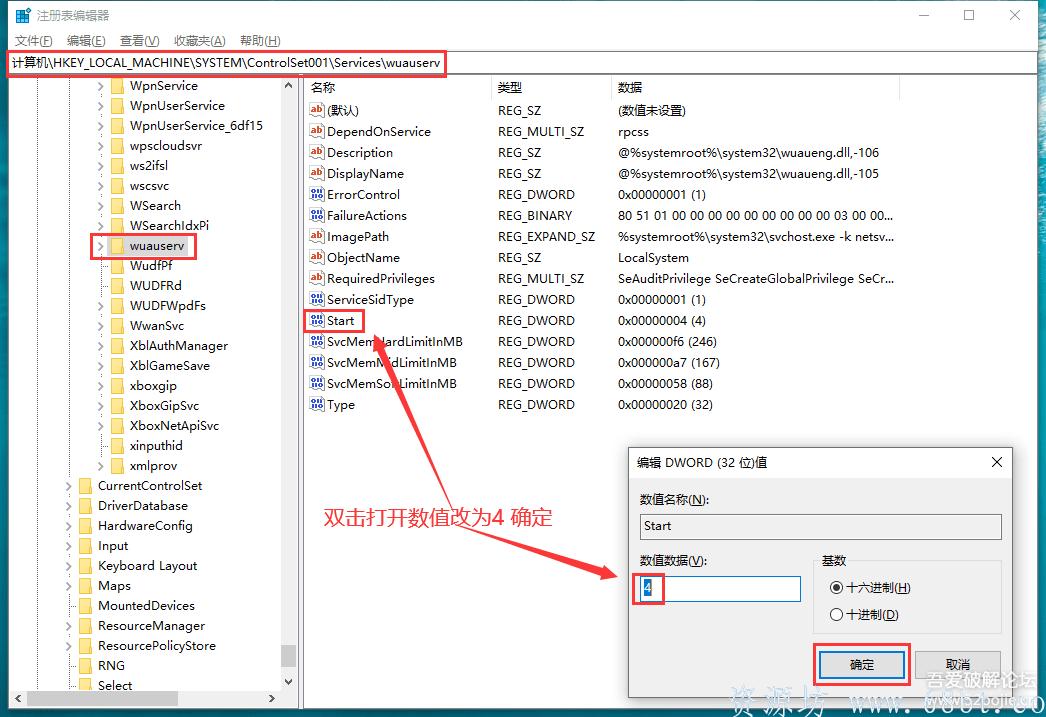 [玩电脑] 彻底禁止 windows10 系统更新【很彻底】【可还原】,windows10,系统,电脑,第1张
