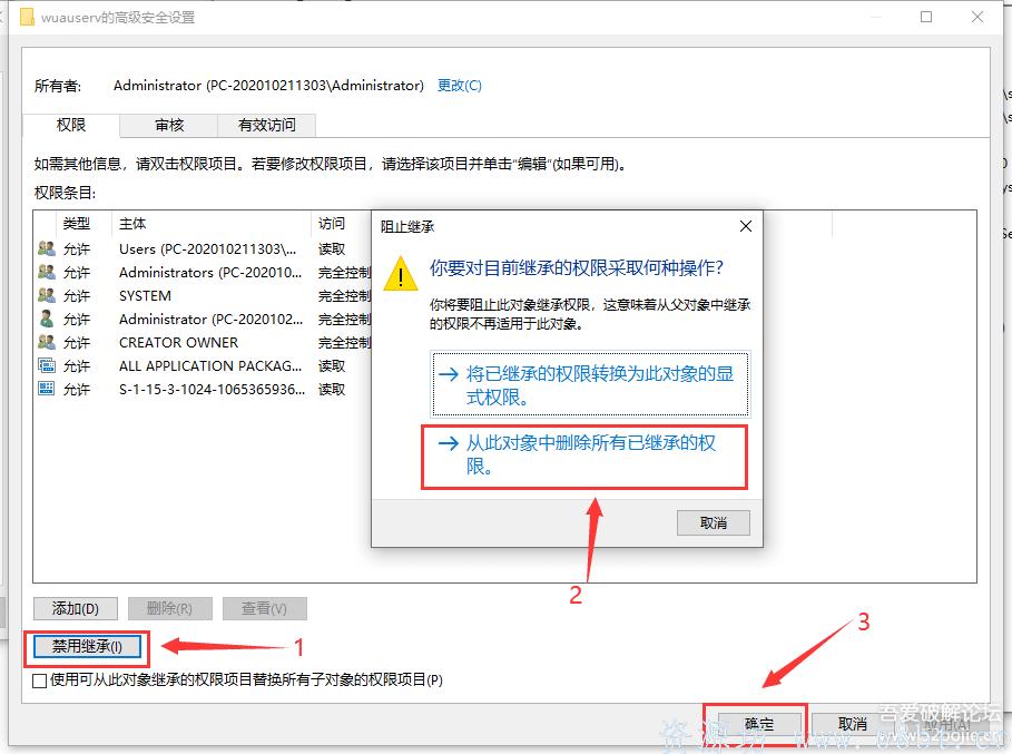 [玩电脑] 彻底禁止 windows10 系统更新【很彻底】【可还原】,windows10,系统,电脑,第3张