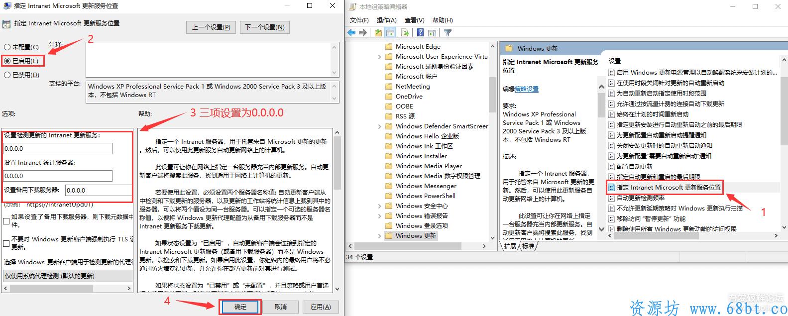 [玩电脑] 彻底禁止 windows10 系统更新【很彻底】【可还原】,windows10,系统,电脑,第5张