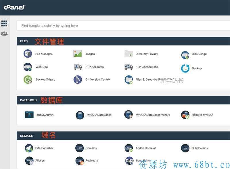 [web] 史上最全VPS+云服务器运维面板汇总(收藏),VPS,云服务器,宝塔面板教程,运维实战教程,建站教程,运维开发,第11张