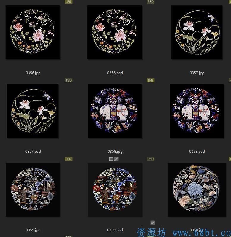 [图集] 中国传统元素整合图库(4DVD带电子目录),图集,中国,DVD,图库,图,格式,第3张