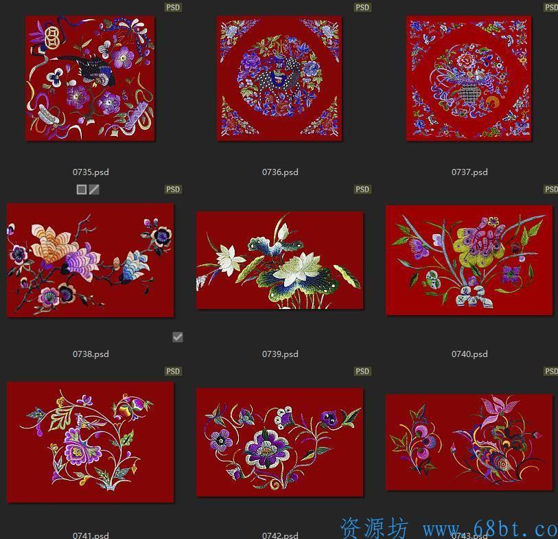 [图集] 中国传统元素整合图库(4DVD带电子目录),图集,中国,DVD,图库,图,格式,第4张